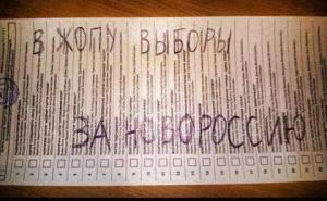 Избори Украйна 8_n