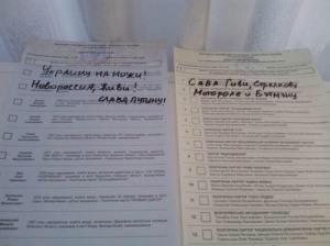 Избори УКрайна6_n