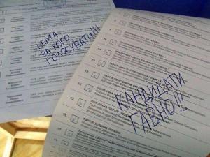 Избори Украйна_n