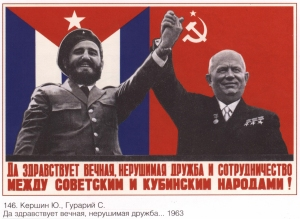 Фидел Хрушчов 00