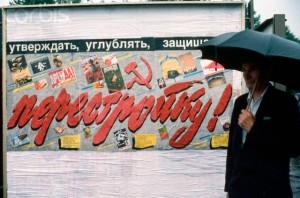 Perestroika Sign, Moscow