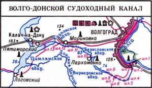Encyclopaedia Of Tourist, Moskow, 1993