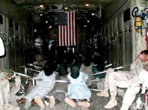 Гуантанамо ght