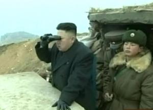Ким Чен биннокъл Северна Корея_XL