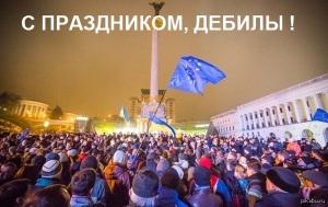 Майдан 7