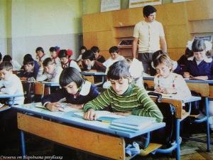 НРБ snimki-ot-obrazovanieto-v-sotsialisticheska-balgariya