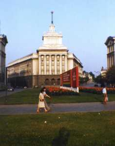 НРБ Sofia,_1984