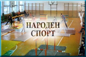 НРБ sport