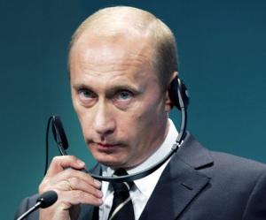 Путин 2739045585995ef448_3