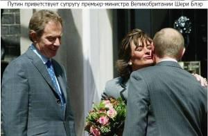 Путин добри маниери 357_n