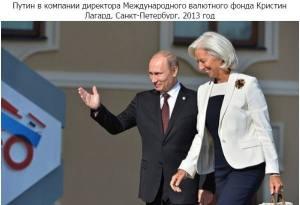 Путин добри маниери 5211_n