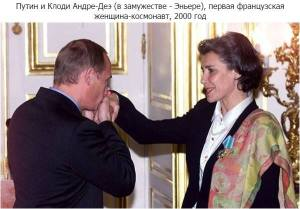 Путин добри маниери 60_n