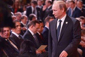 Путин G 20 putin141115