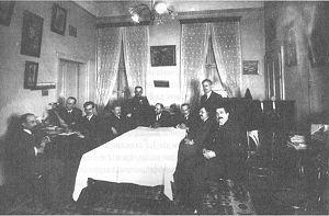 Ръководители на държавния преврат от 1923