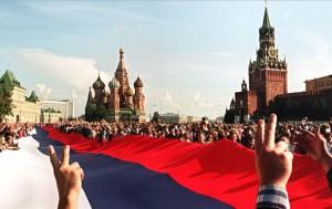 СССР 624
