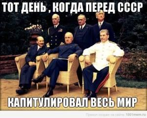 СССР_n