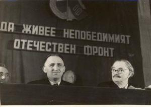 ТОдор Живков Георги Димитров todorjivkov_georgidimitrov