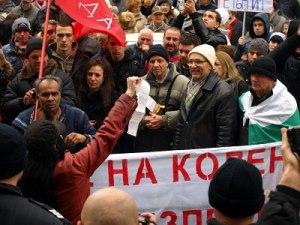 Февруарски протести