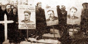 Ятаци погребение Леваневски sds