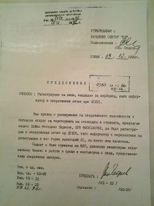 Бойко Борисов агент 6_n