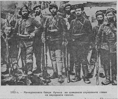 ВМРО реже глави на комунисти и земеделци, 1923 г-