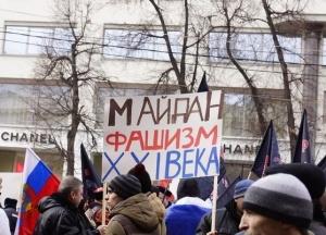 Антимайдан 5