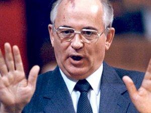 Горбачов-1