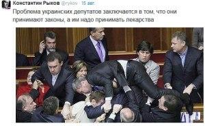 Коломойский депутати Украйна c