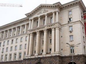 Министерски съвет 6