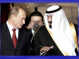Путин САрабия 88