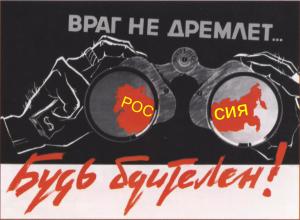 Студена война 35