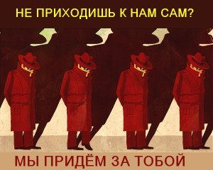КГБ ac