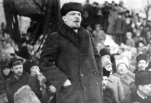 Ленин 80