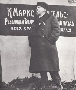 Ленин _3