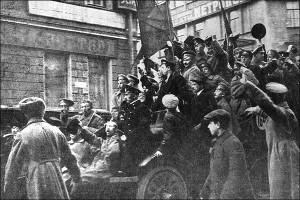 Болшевики 1917 г.
