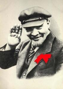 Ленин Владимир-Ильич-Ленин-Ульянов