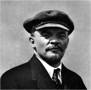 Ленин lenin