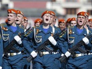 Москва ers