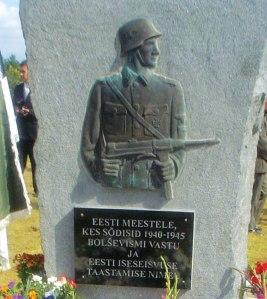 Съвременен паметник на СС естонска дивизия