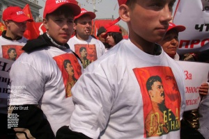 Сталин 06
