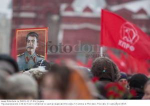 Сталин 117