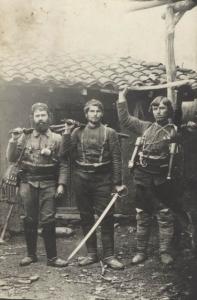 ВМРО o
