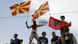 Македония reuters