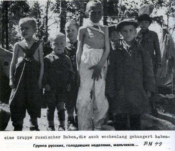 СССР 8