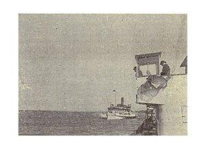 Отпътуване на кораб с депортирани евреи от пристанище Лом