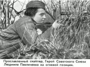 WoodyGuthrie-Miss-Pavlichenko