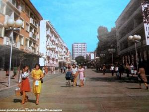 В центъра на Толбухин през 1980-те