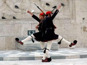 Гърция _enl