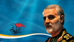 Иран генерал 51