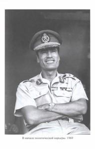 Кадафи c